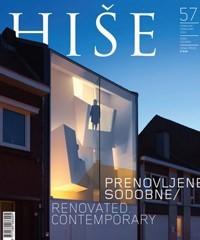 Dominika Batista PhD Publications AB Hiše /Houses magazine