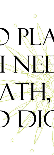 earth like me needs to breath eat digest