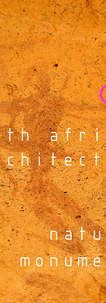 PhD D Batista north african architecture