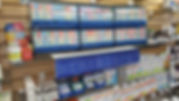 homeopathic products, playa pharmacy