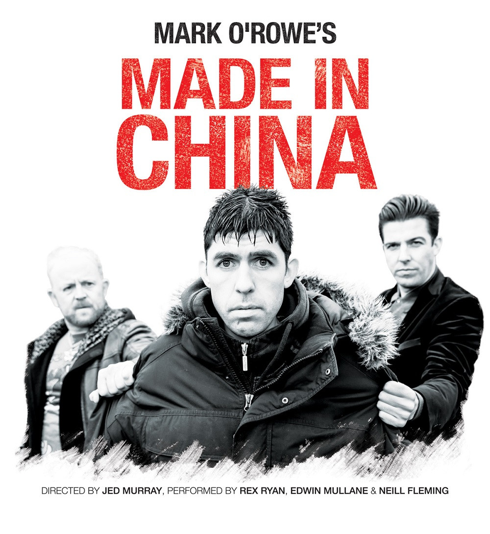 Made in China. Photo The Corps Ensemble