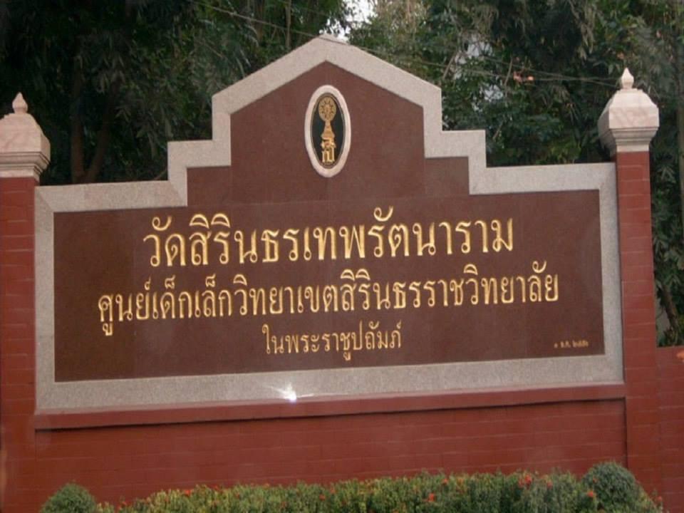 Signage for School.jpg