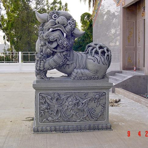 ENGRAVED HAPPY LION.JPG