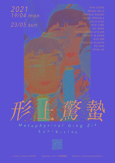MGZ_Exhibit_Poster_official.jpg