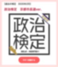スクリーンショット 2020-07-17 10.12.20.png