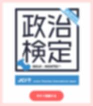 スクリーンショット 2020-07-17 10.24.54.png