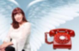 Angel Phone JPEG.jpg