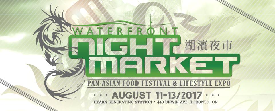 Pan Asian Food Festival Toronto