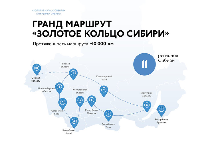 карта для омска 150.jpg