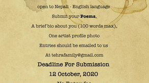 OPEN CALL FOR ALL THE POETS AROUND THE WORLD!