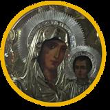 מרים אם ישוע