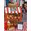 Stand à hotdog, popcorn, anniversaire, fête, décoration, idée, suisse