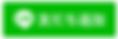 スクリーンショット 2020-02-03 18.29.51.png