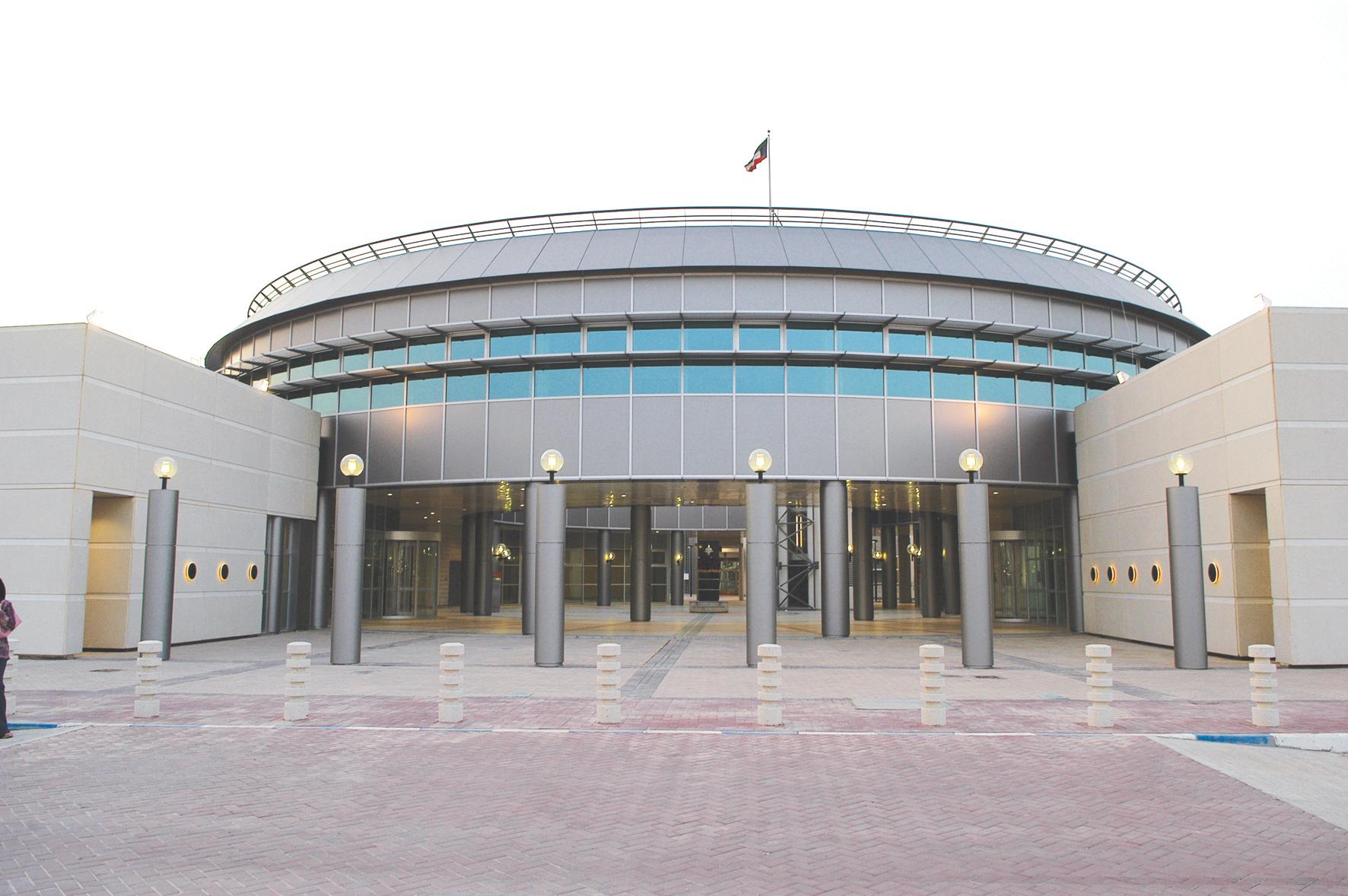 المعهد العالي للطاقة 1