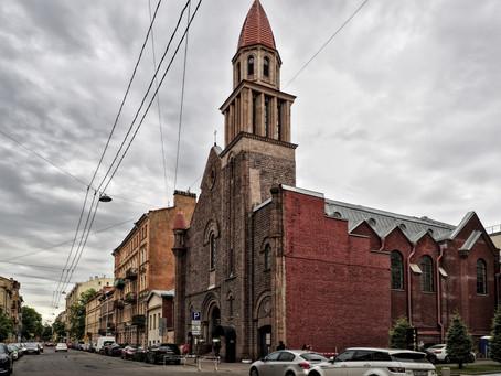 Церковь Матери Божей Лудской Римской-католической Церкви