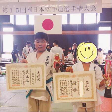 第15回南日本空手道選手権大会