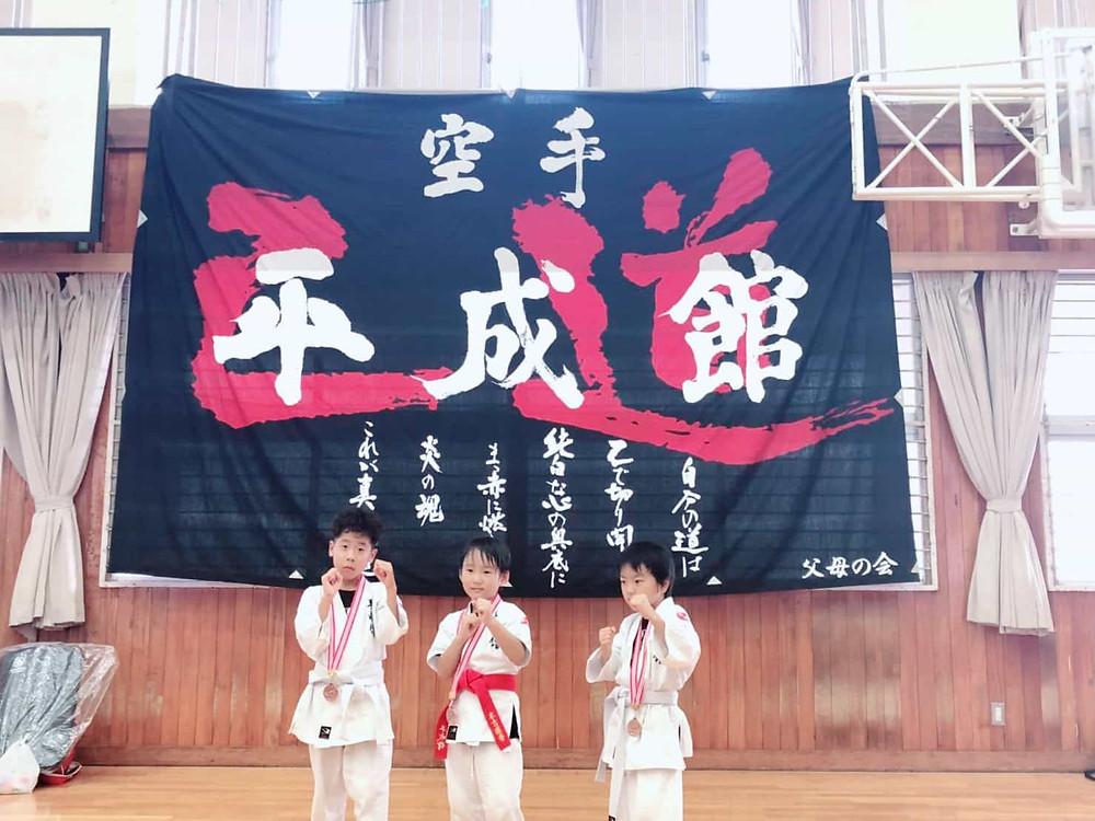 大牟田市空手道場平成館