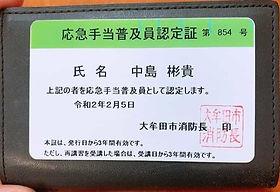 大牟田市習い事R2.2.5