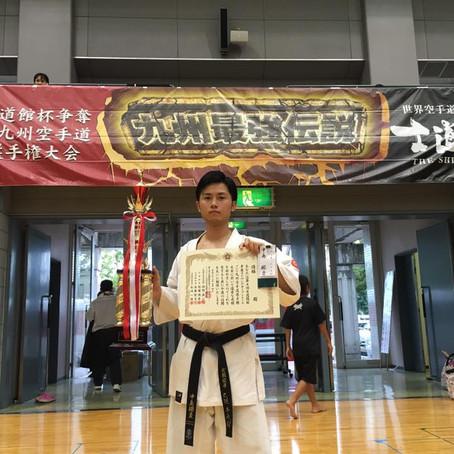 第4回士道館杯争奪ストロングオープントーナメント九州空手道選手権大会