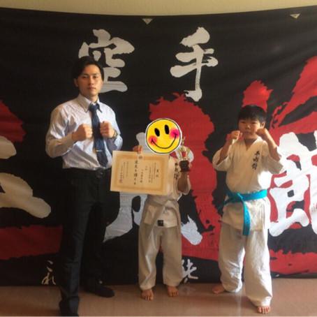 第14回鵬雛杯少年少女フルコンタクト空手道大会