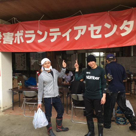 九州北部豪雨ボランティア