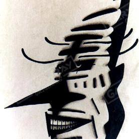 Tiki 5 (1977).jpg