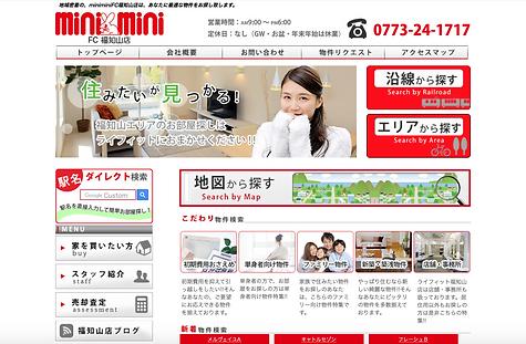 ミニミニ京都福知山店.png