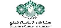 SEC UAE.jpg