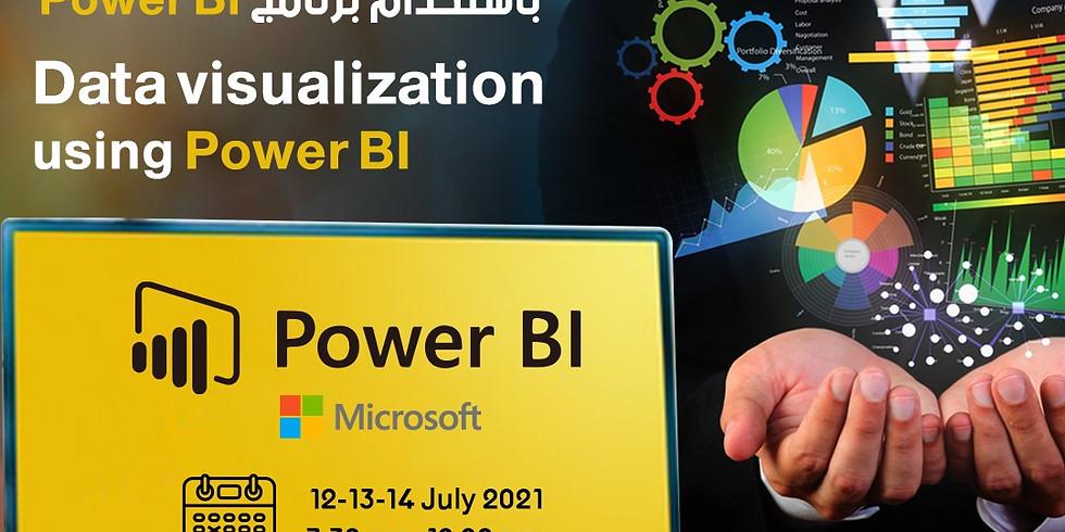 تحليل وعرض البيانات باستخدام برنامج Power BI