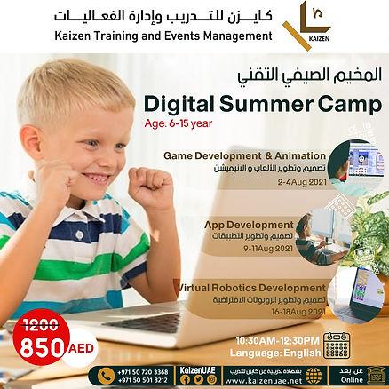 Digital Summer.jpeg