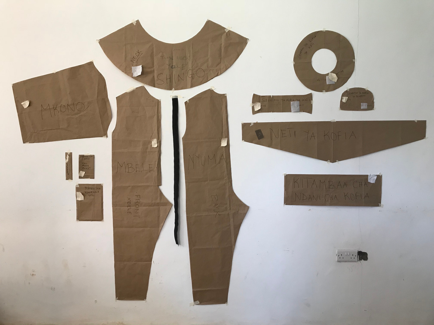 The Bee Suit Pattern