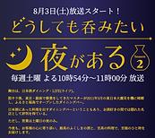 スクリーンショット 2020-05-02 15.31.32.png