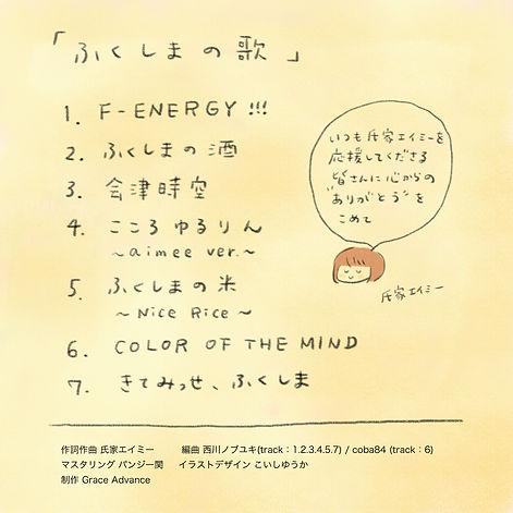 CD-ura_4.jpg