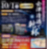 スクリーンショット 2020-05-02 15.57.13.png