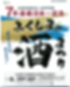 スクリーンショット 2020-05-01 23.44.11.png