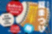 スクリーンショット 2020-05-01 23.18.00.png