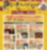 スクリーンショット 2020-05-02 17.31.33.png