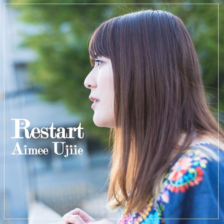 Restart - EP