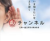 スクリーンショット 2020-05-02 16.11.39.png