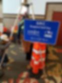 safety_wirmc2019.jpg