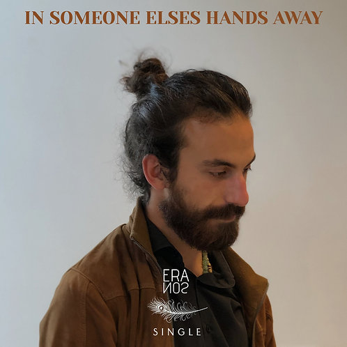 In Someone Elses Hands Away