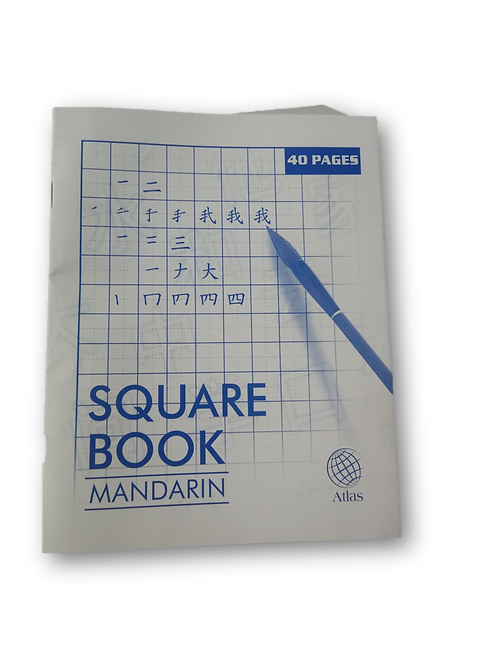 Square Book Mandarin