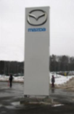 Рекламная стела с логотипом