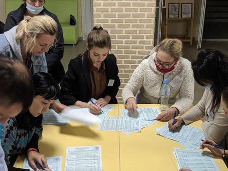 Заявление Бюро об итогах выборов по Волжскому одномандатному избирательному округу