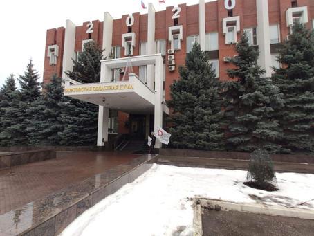 Заявление о переходе на мажоритарную избирательную систему на выборах в Саратовскую городскую думу