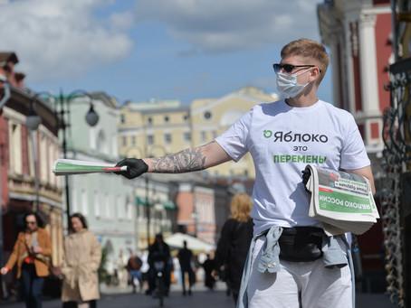 ⚠️ Администрация города Саратова срывает ЯБЛОКУ кампанию по выборам в Государственную Думу.