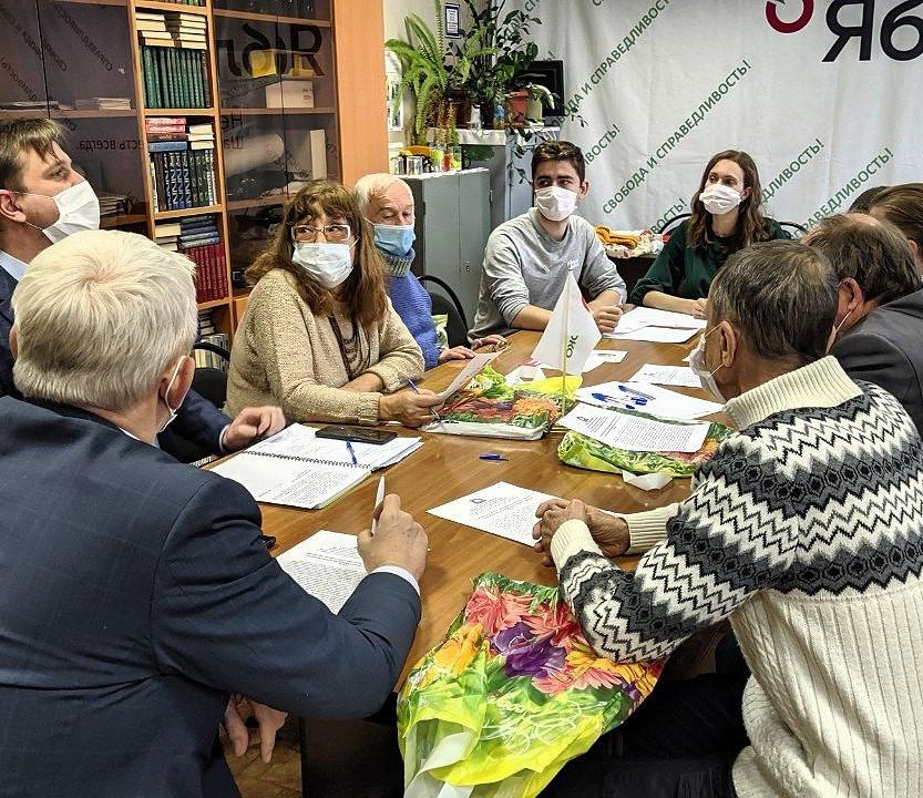 Заседание Регионального Совета партии ЯБЛОКО