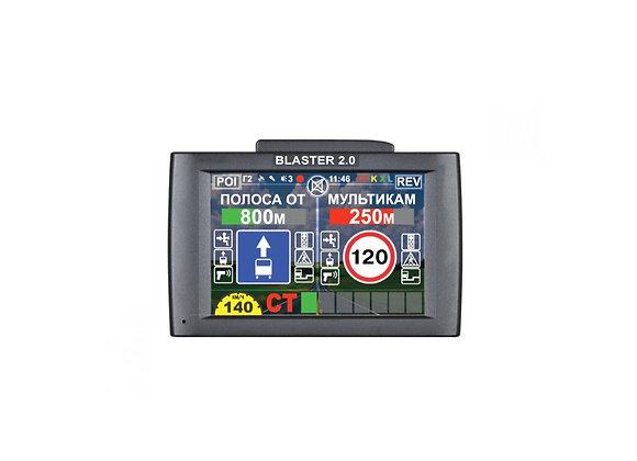 Intego Blaster 2.0
