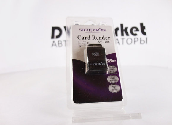 Картридер под microSD