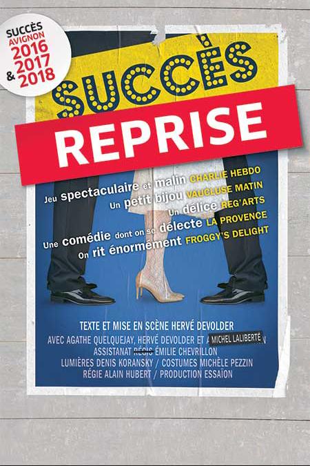 wix-affiche-succes-reprise